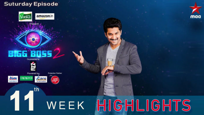 Bigg Boss 2 telugu 11th week Saturday's episode highlights