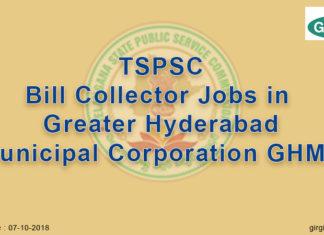 TSPSC Bill Collector Notification Apply Online - Syllabus - GHMC - 2018