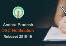 Andhra Pradesh DSC Notification Released 2018-19