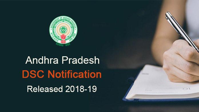 Andhra Pradesh DSC Notification Released 2018-19