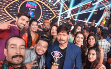Bigg Boss 2 Telugu Grand Finale Highlights 2018