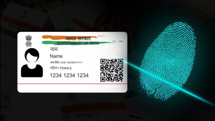 How to Lock and Unlock Biometric of Aadhaar for security?