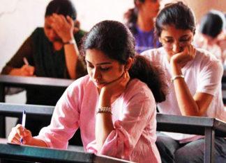 Telangana TET Exam Latest News Updates 2018-19