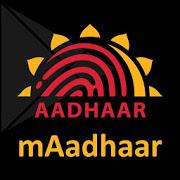 Aadhaar lock unlock app uidai.gov.in