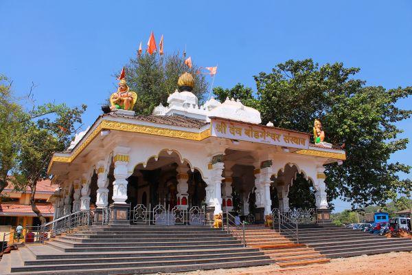 Bogdeshwara Temple