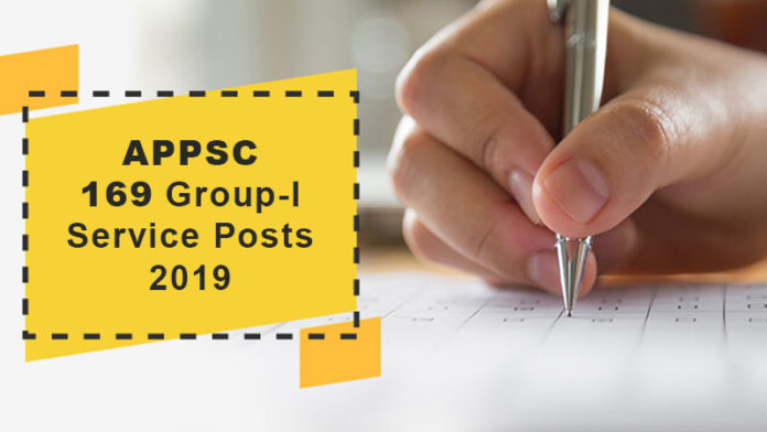 APPSC - Apply ONLINE for 169 GROUP I Posts