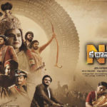N.T.R. Kathanayakudu, Reviews